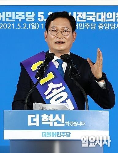 지난 2일, 전당대회서 대표로 선출된 직후 수락연설 중인 송영길 더불어민주당 대표 ⓒ고성준 기자