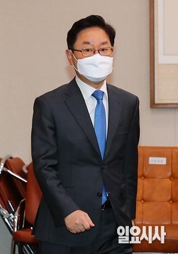 박범계 법무부 장관 ⓒ고성준 기자