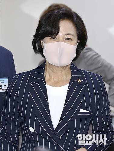 추미애 전 법무부 장관 ⓒ고성준 기자