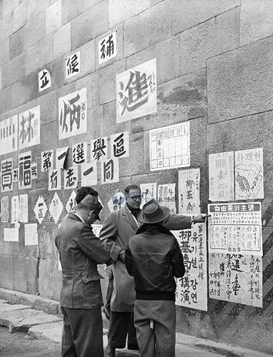 한국의 지방선거 ⓒ국가기록원