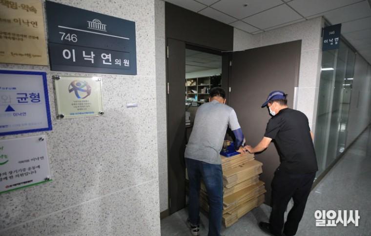 9일 오후, 이낙연 더불어민주당 전 대표의 의원실(746호)를 찾은 이삿짐센터 직원들이 짐을 빼기 위해 방 안으로 박스를 들이고 있다. ⓒ박성원 기자
