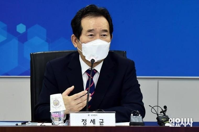 13일, 돌연 대선 경선 중도 하차를 선언한 정세균 전 국무총리 ⓒ고성준 기자